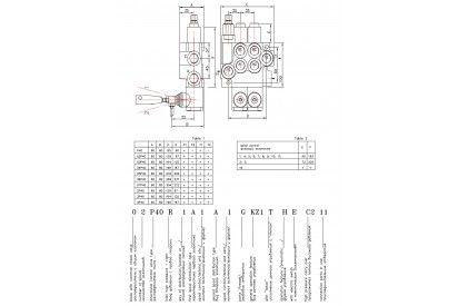 Rozdzielacz hydrauliczny 7 sekcyjny 40L